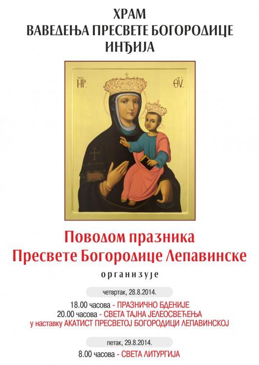 Plakat Bogorodica Lepavinska