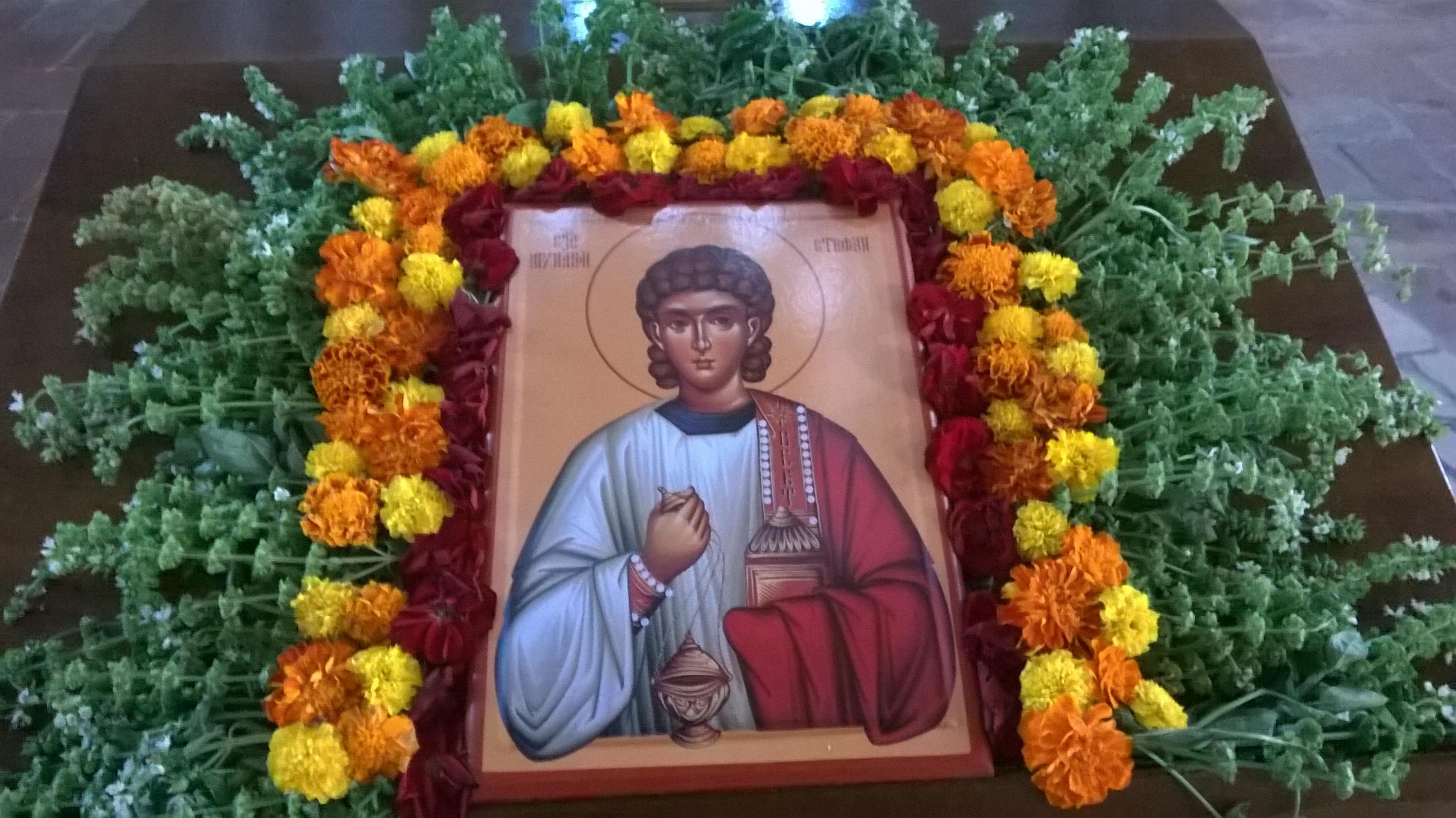 Ново Хопово прославило славу своје капеле посвећене Преносу моштију Светог првомученика и архиђакона Стефана