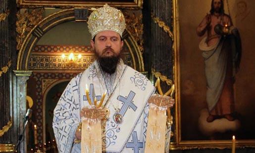 Устоличење Епископа средњоевропског Сергија