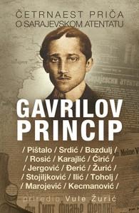 gavrilov_princip-grupa_autora_v