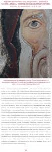 okt-2014-najava-za-simpozijum-u-niksicu-1