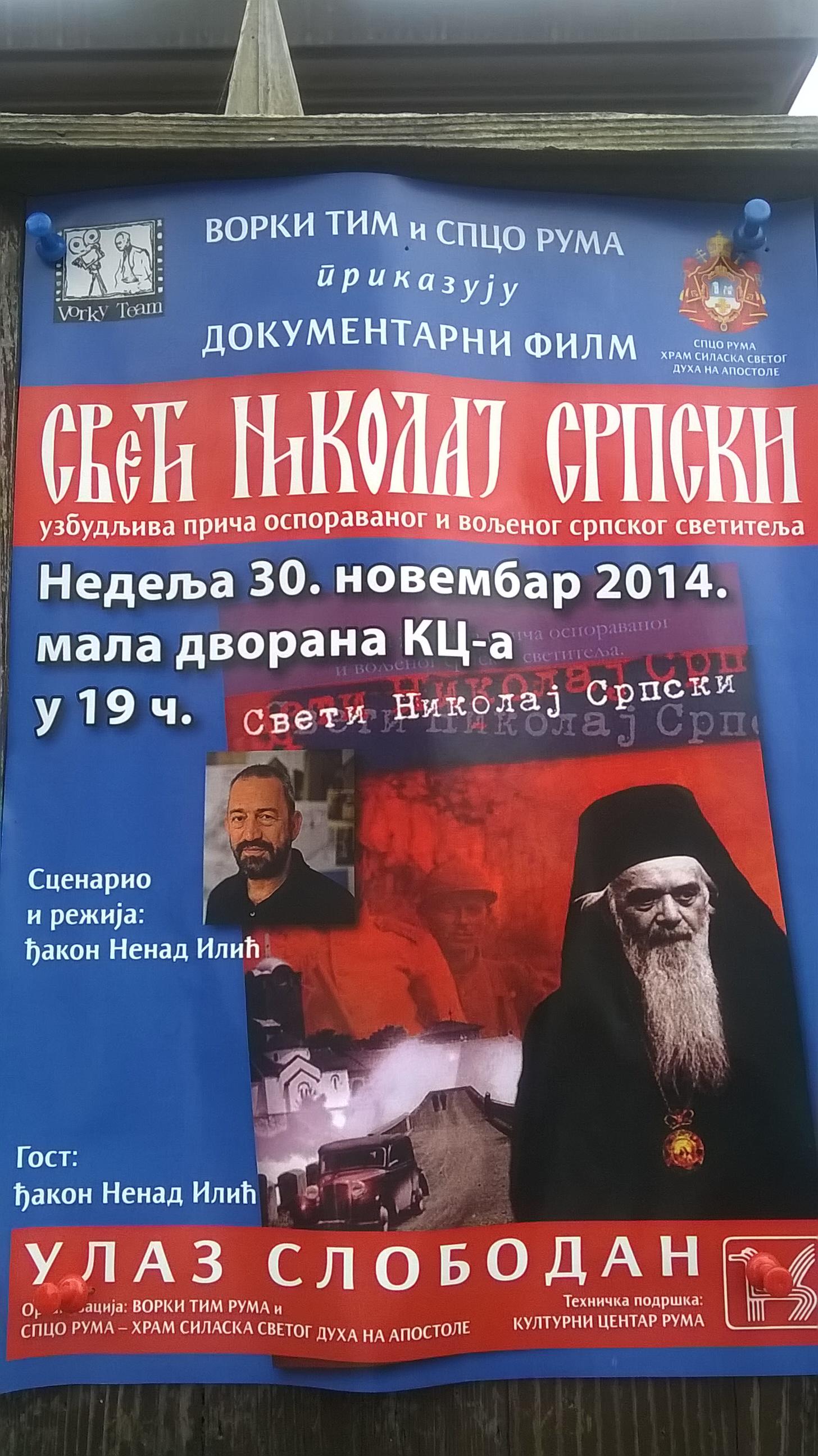 Најава: Филм о Светом Николају Српском