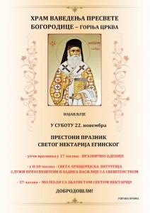 plakata-sv-nektarije-a4-212x300
