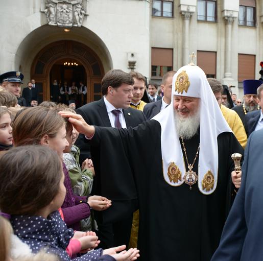 Посета патријарха Кирила – ретроспектива