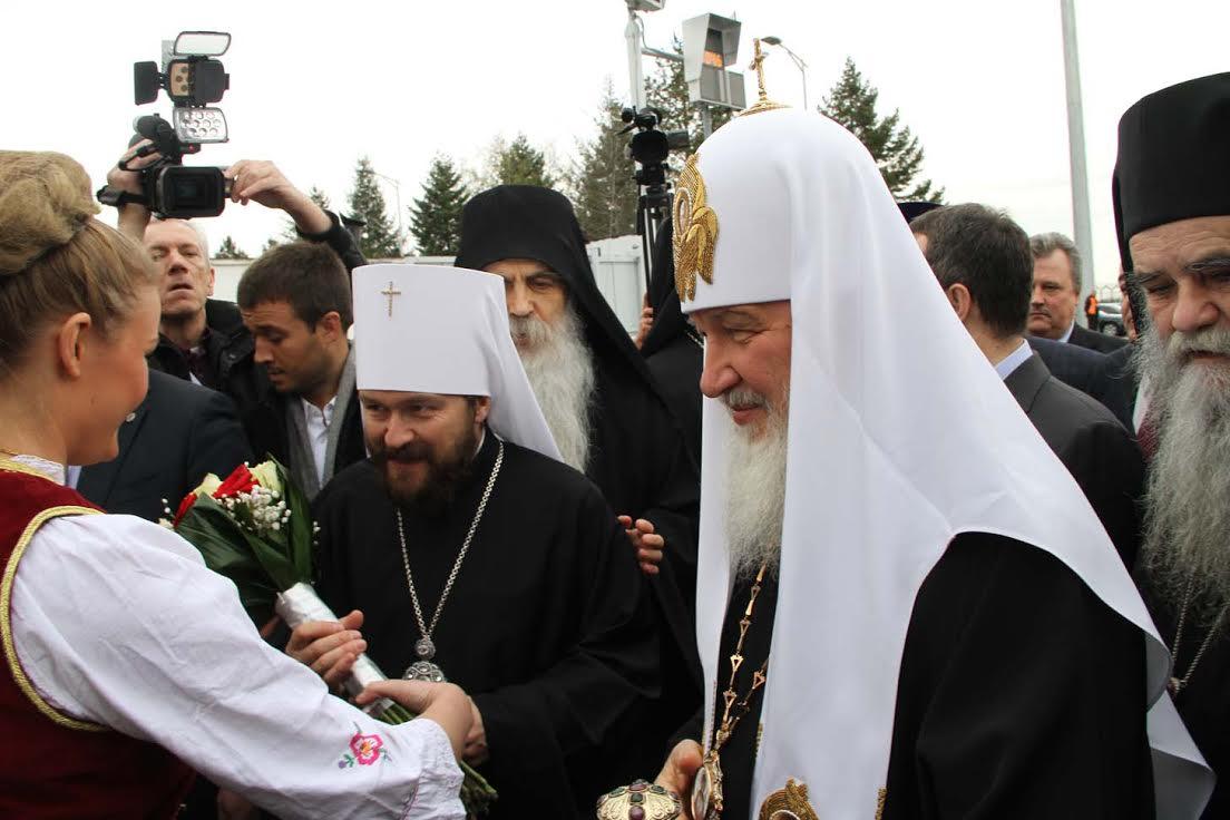 Патријарх Кирил у Србији