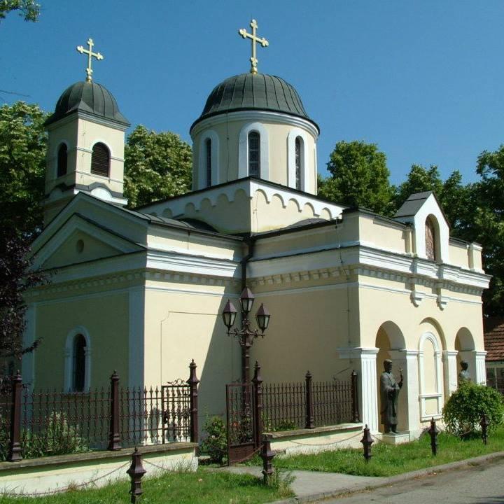 Најава: Јелеосвећење, Храм светог апостола Павла – Петроварадин