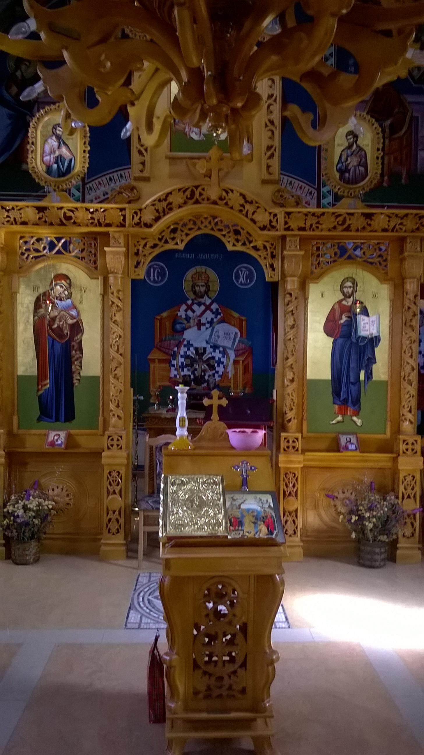 Из фото албума: На дан Светог Василија у Епархији сремској