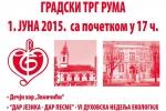 Најава: Духовски концерт на Градском тргу у Руми