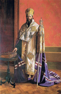 Bishop_Irenaeus_(Ćirić)