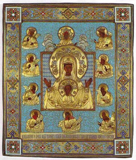 Најава: Отац Александар Зимин на духовној трибини