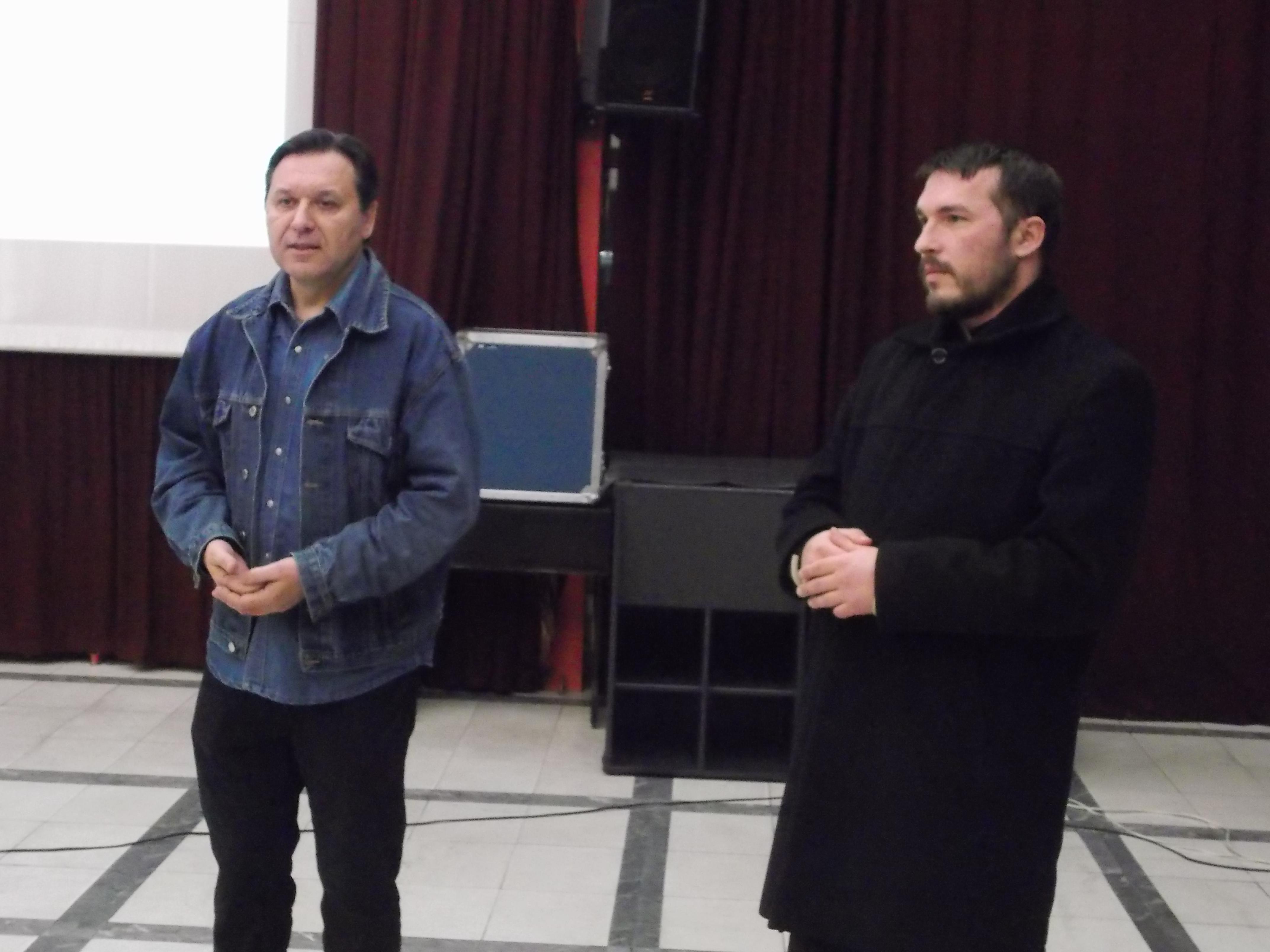 Пројекција филма у румском Културном центру