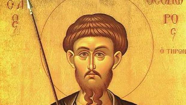Најава: Света архијерејска Литургија у Новом Хопову, на дан Светог Теодора Тирона