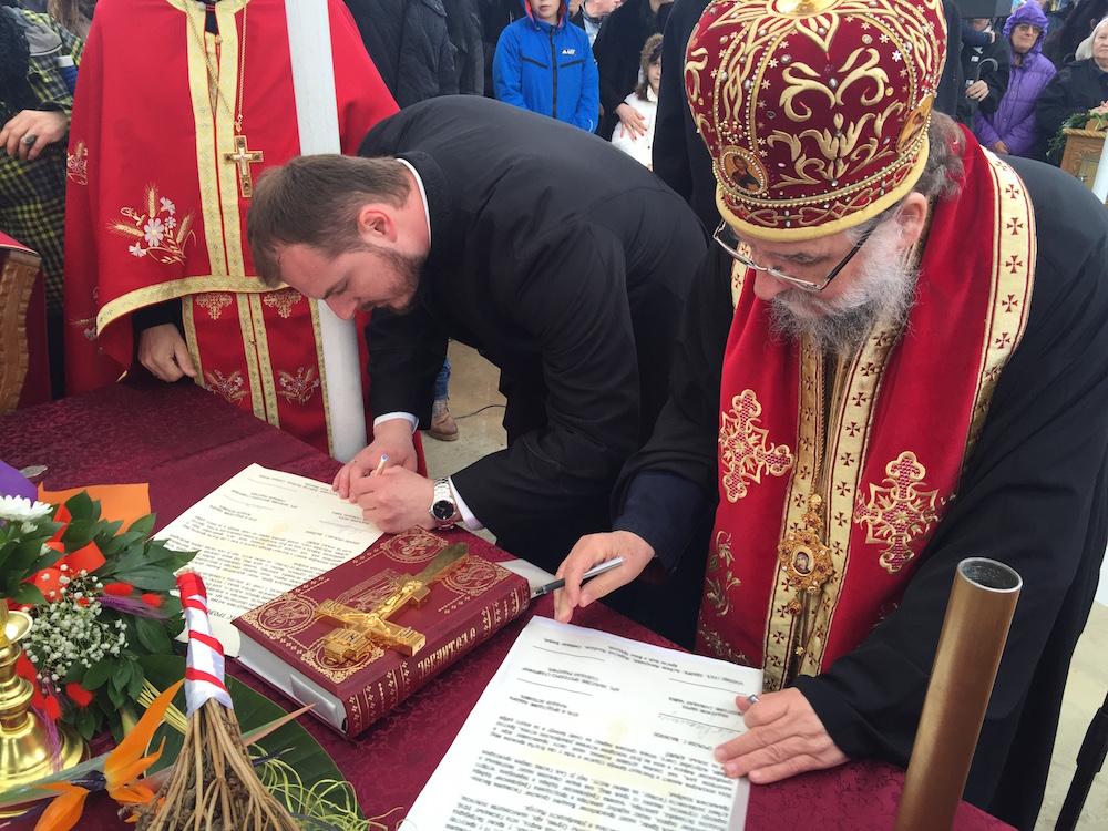 Владика Василије осветио темеље новог храма у Сурчину