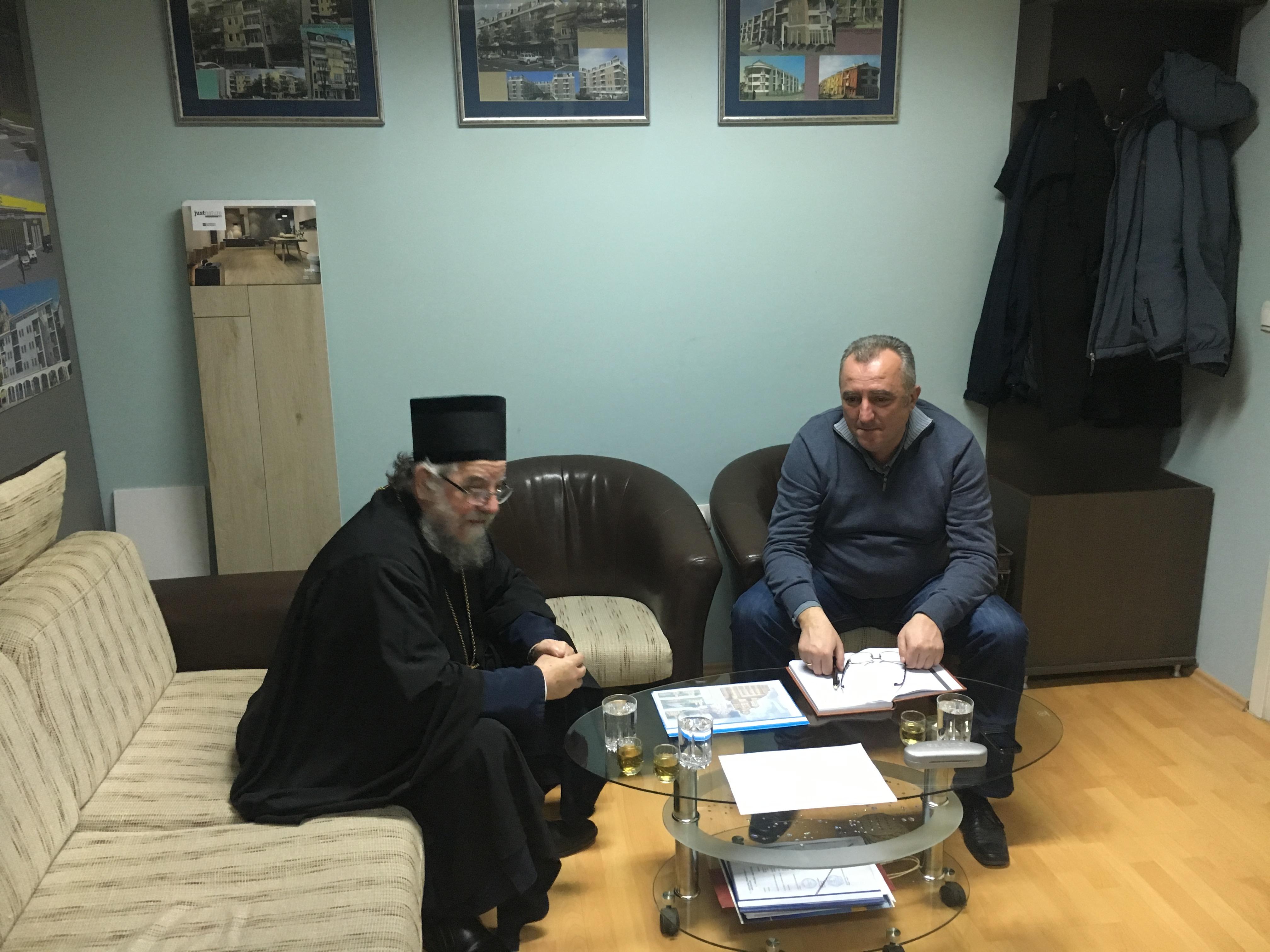 Епископ сремски у Руми