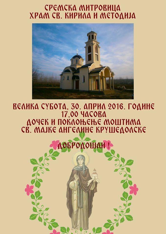 Најава: Пут моштију Преподобне мајке Ангелине на Велику суботу
