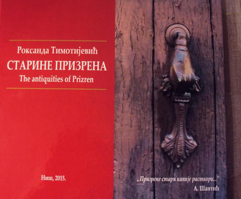"""Промоција књиге """"Старине Призрена"""", у Сремским Карловцима"""
