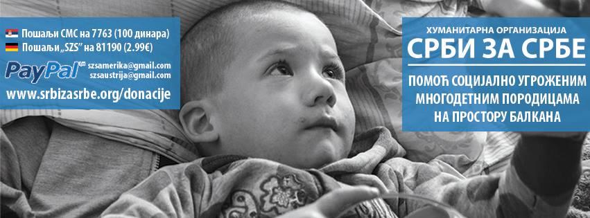 """Интервју са Милошем Симовићем из Организације """"Срби за Србе"""""""