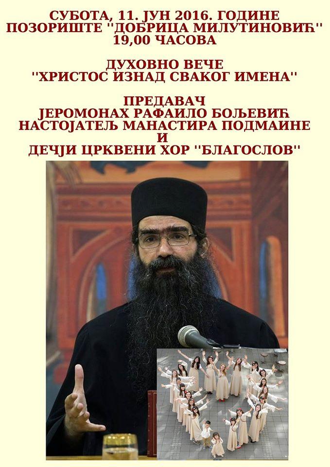 Најава: Духовно вече у Сремској Митровици