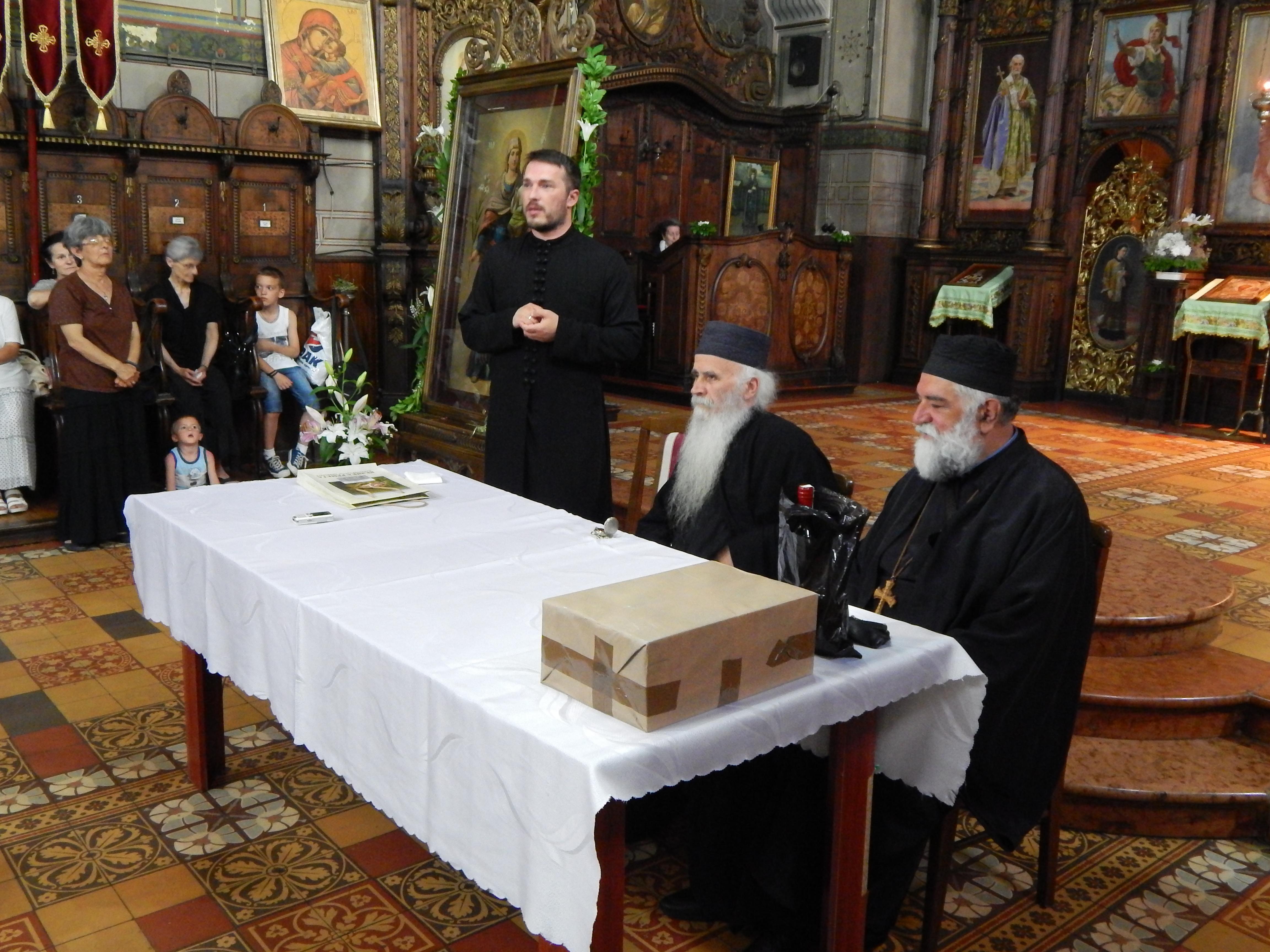 Предавање о кнезу Лазару и Видовдану