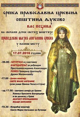 Најава: Мошти Мајке Ангелине у Љукову