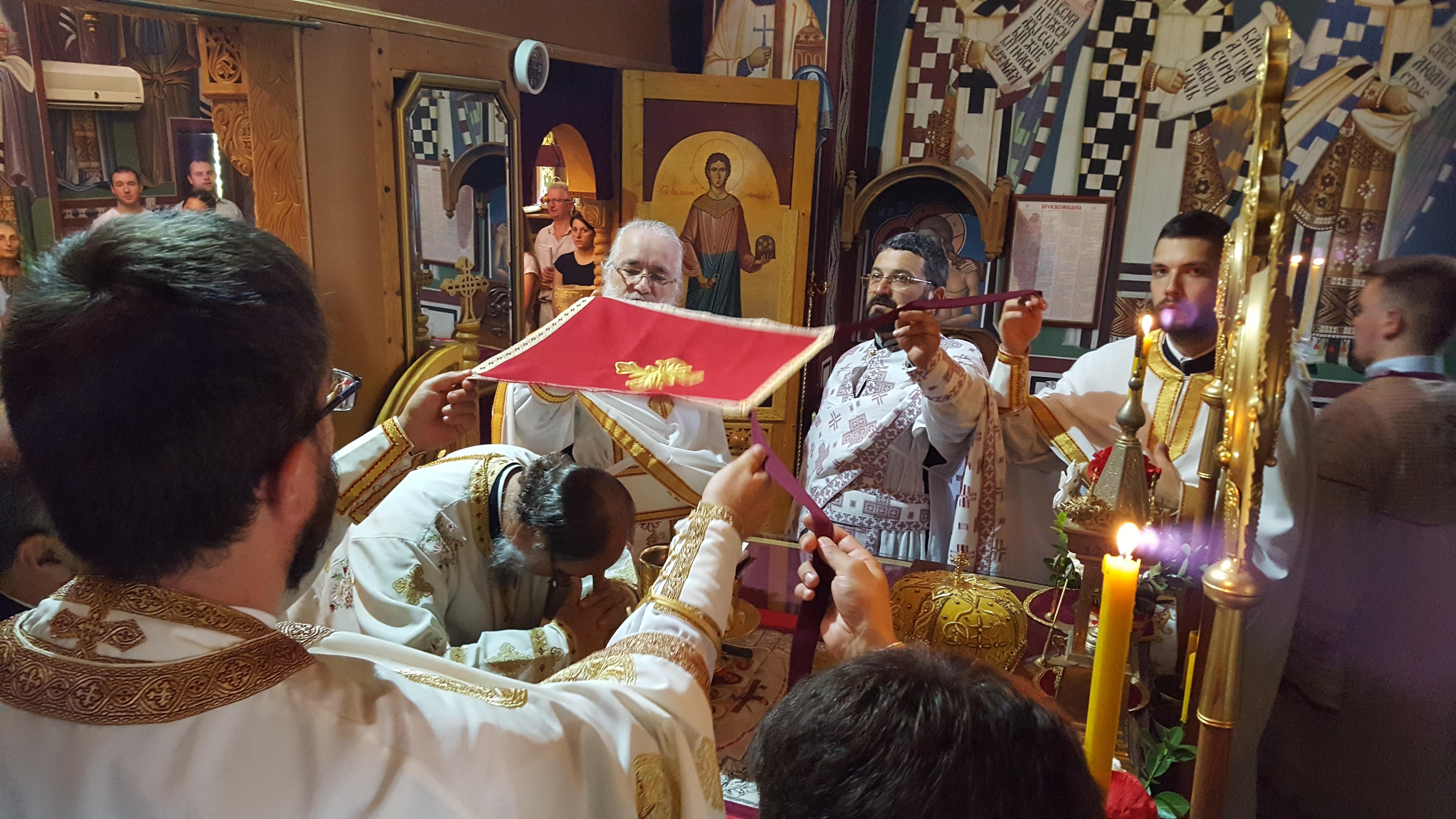 Света архијерејска Литургија у Петроварадину