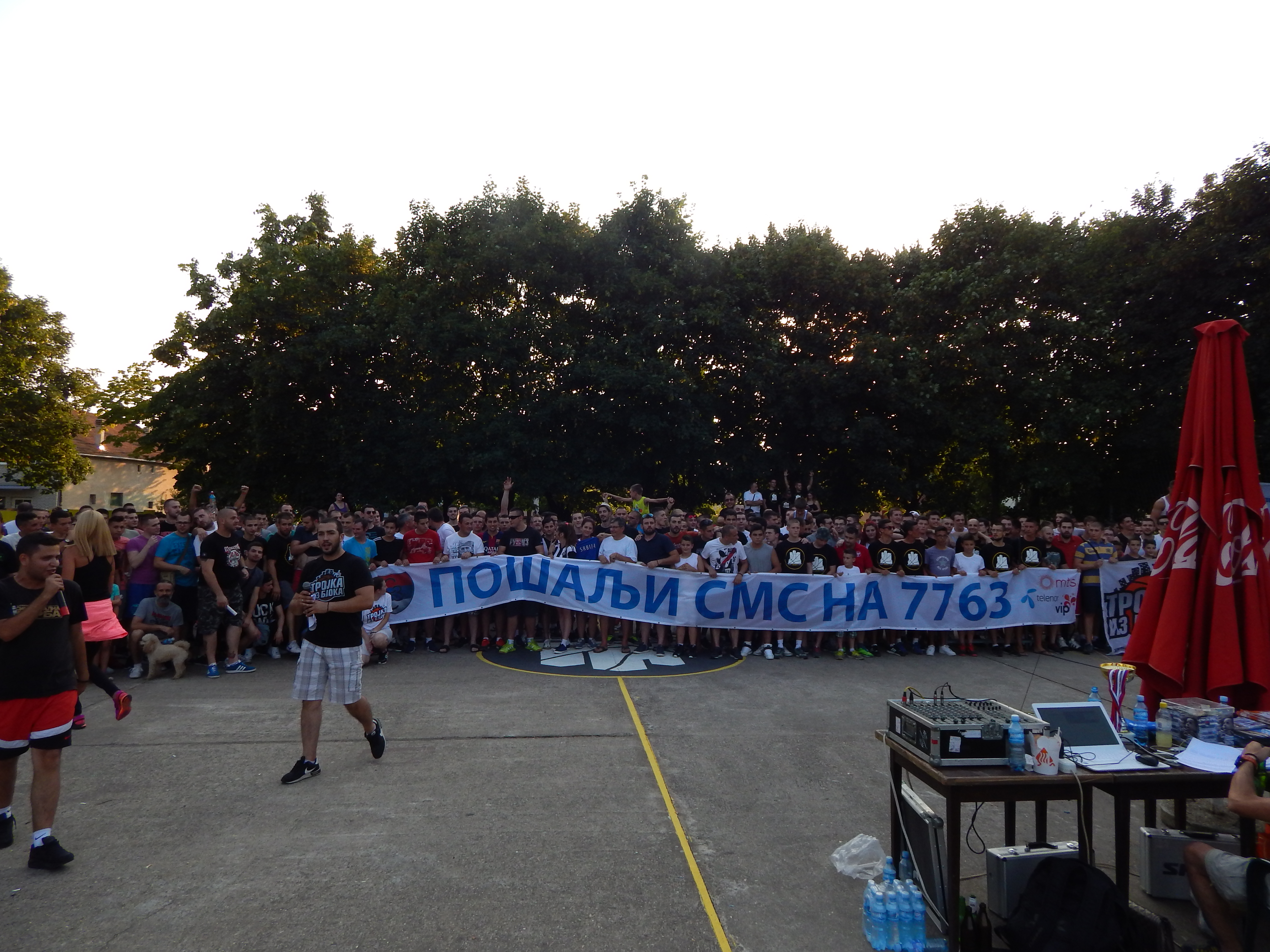 Спортско-хуманитарни турнир у Руми