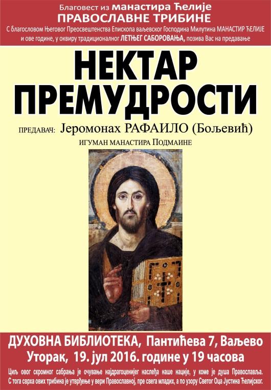 Rafailo jeromonah