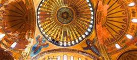 Патријарх тражи поштовање према Светој Софији