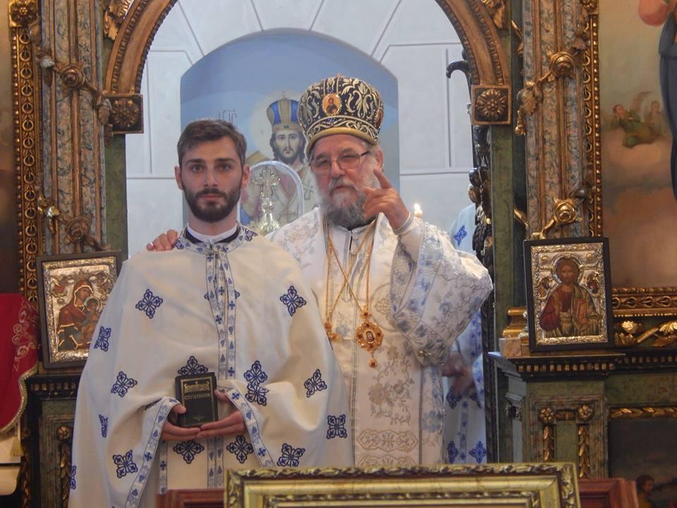 Ђакон Немања Теофиловић рукоположен у чин презвитера