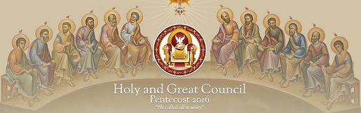 ОКРУЖНА ПОСЛАНИЦА Светог и Великог Сабора Православне Цркве (Крит 2016)
