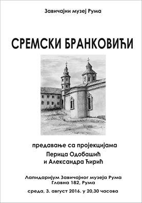 Најава: румске Музејске вечери о Бранковићима