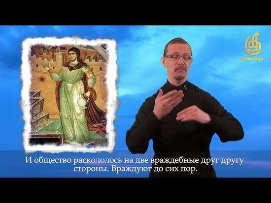 Први православни видео канал за глуве и наглуве