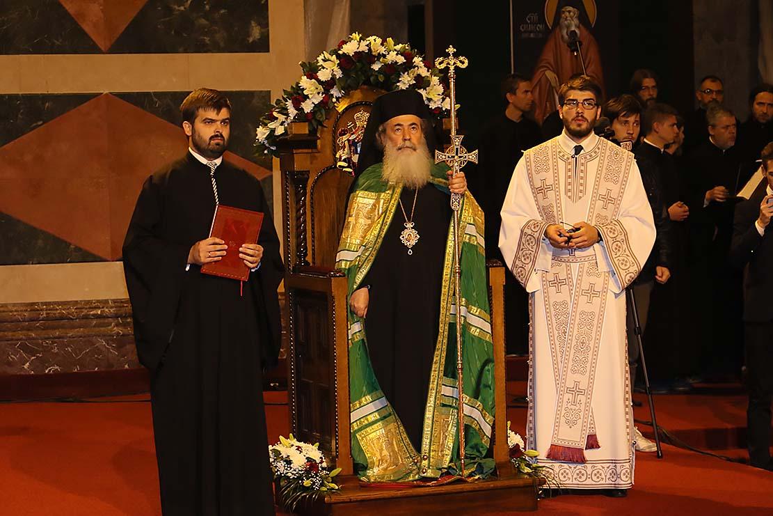 Посета Патријарха јерусалимског Теофила III Београду