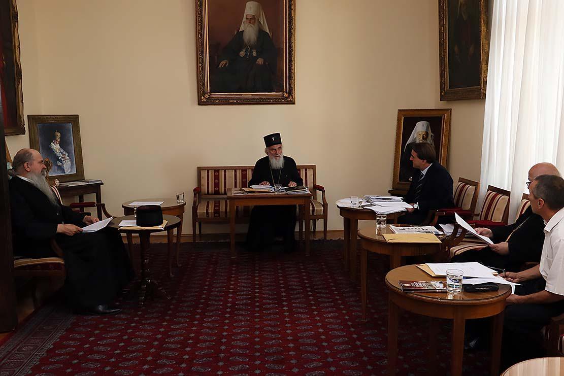 """Седница УО Фондације """"Патријарх Павле"""""""