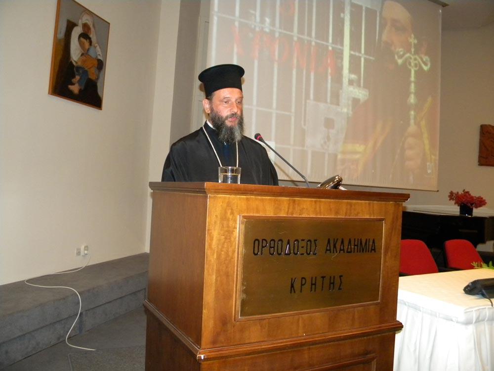 Високо научно признање архиепископу Јовану