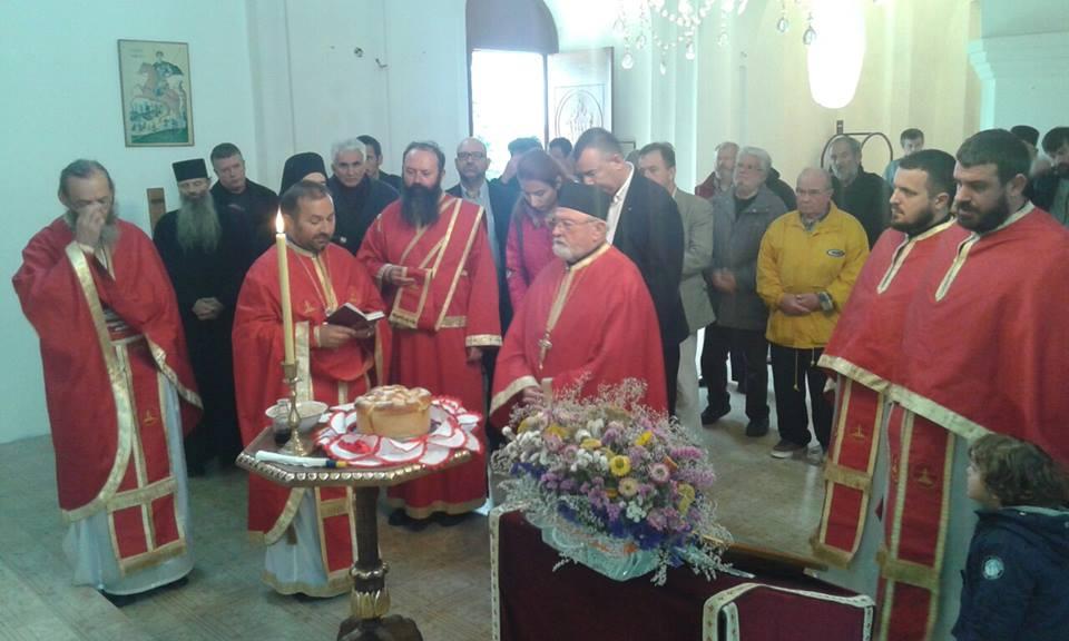 Прослављена Слава манастира Шишатовац