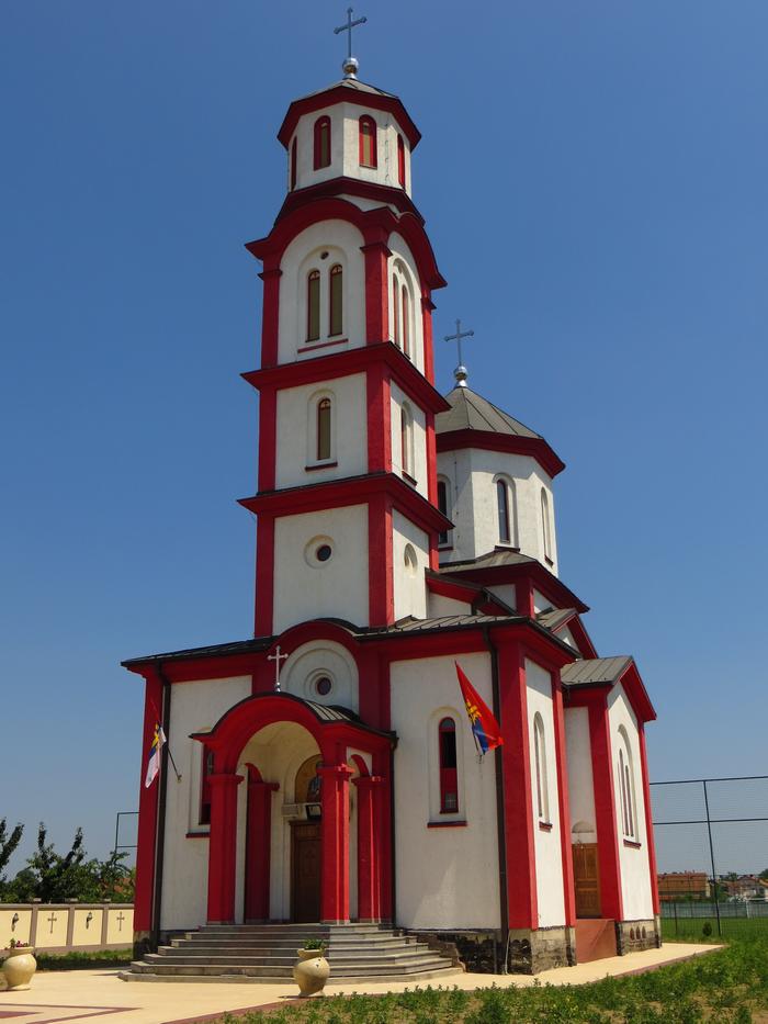 Храмовна Слава у Новој Пазови