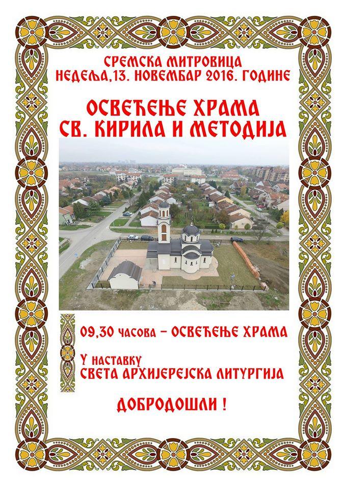 Освећење Храма Светог Кирила и Методија у Сремској Митровици 13. новембра