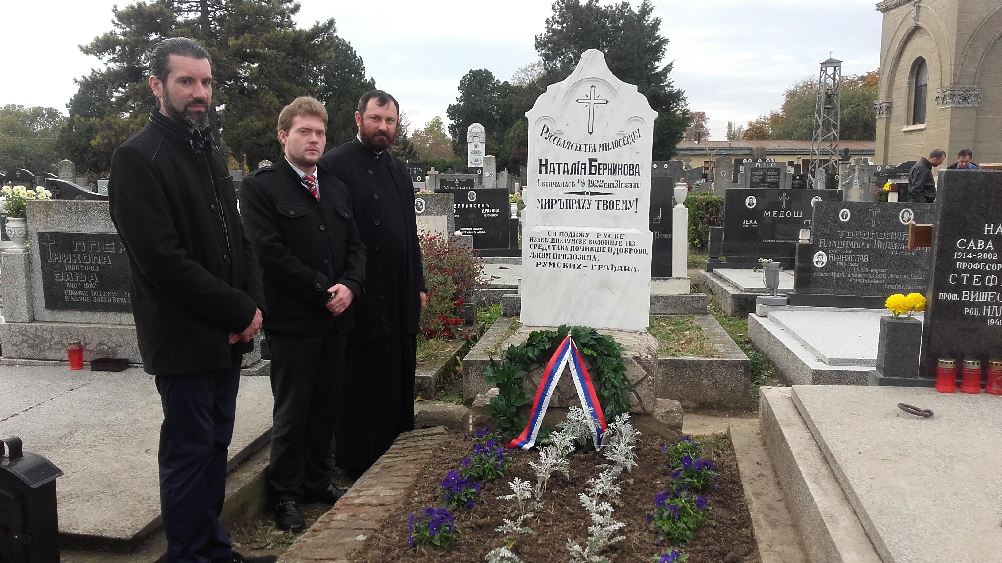 Руски аташе за културу, Алексеј Морозов, посетио гроб Наталије Берњикове