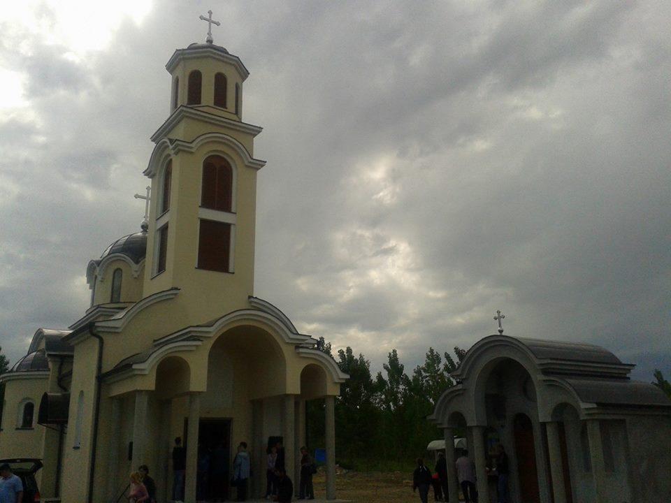 Освештан Храм Светог Кирила и Методија у Сремској Митровици