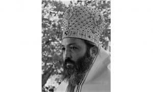 Обавештење о сахрани епископа Јеронима