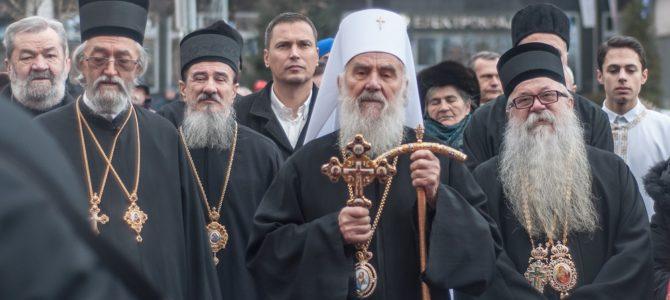 Дан и крсна слава Републике Српске