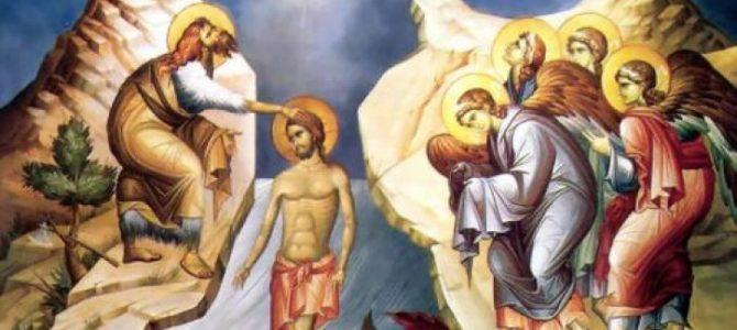 Cвето Богојављење Господа и Бога и Спаситеља нашег Исуса Христа