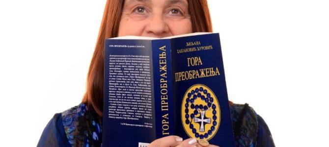 Гостовање Љиљане Хабјановић – Ђуровић у Културном центру Рума