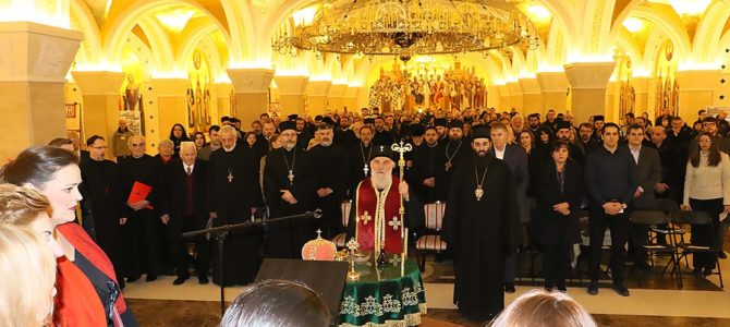 Митрополит Христофор: Неизмењена српска душа