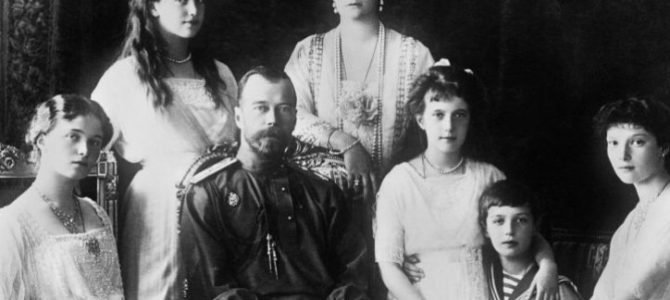 Стогодишњица погубљења царске породице