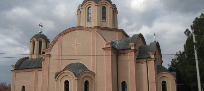 Света Архијерејска Литургија у Недељу Православља у Новим Бановцима