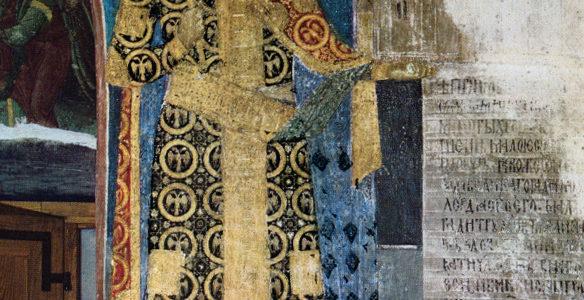 Мошти Светог деспота Стефана Лазаревића у Београду