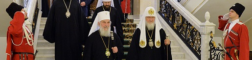 Патријарх Кирил честитао патријарху Иринеју крсну славу