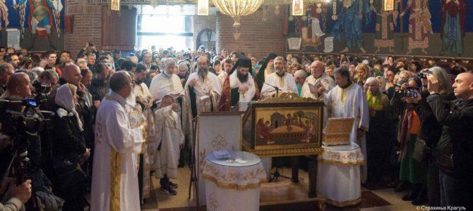 Мошти Светог Јована Руса у престоници